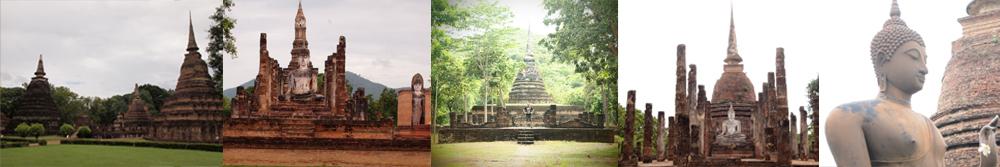de-viaje-a-tailandia-sukhotai